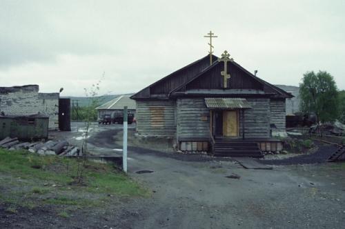 Alaluostari ja Näsykkä